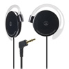 Наушники Audio-Technica ATH-EQ301 и ATH-SQ505