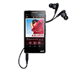 Sony Walkman® F886