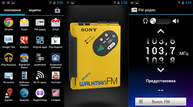 Меню, программа Walkman Classics и радио на плеере Sony NWZ-F806 Walkman
